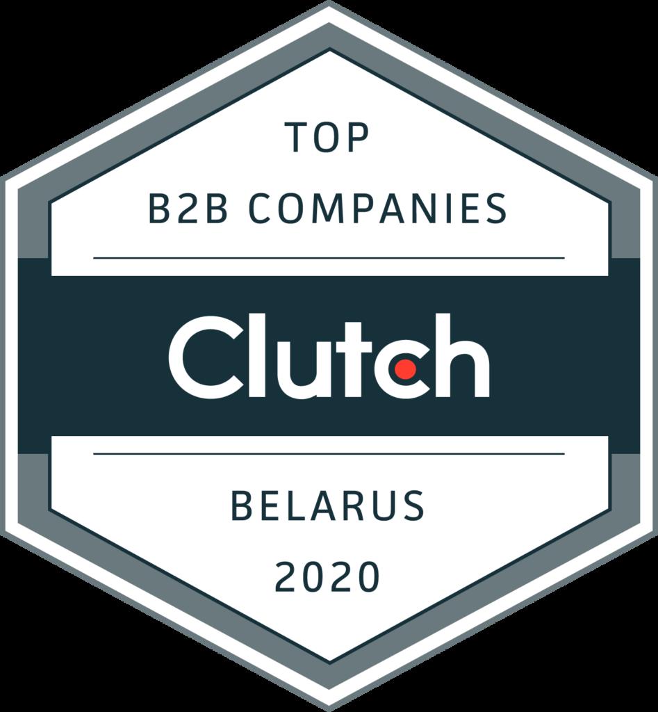 top b2b software development companies